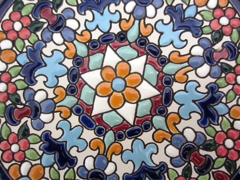 Le ceramiche di Siviglia